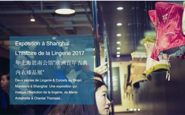 1 Exposition Shanghai