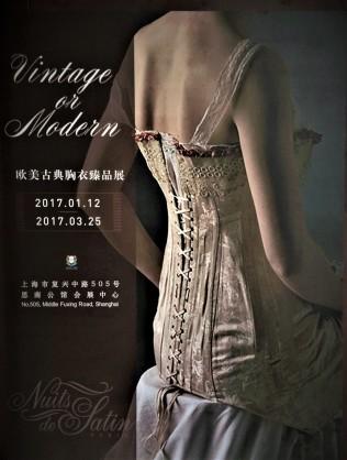 2 Exposition Shanghai