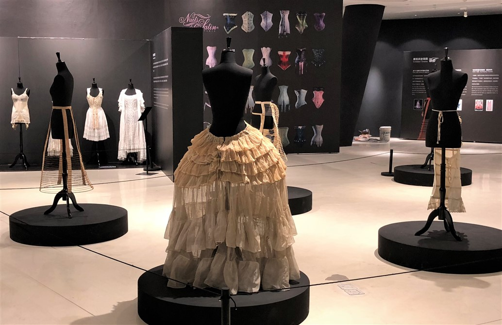 10 Historical lingerie Exposition Chongquing