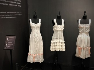 18 Historical lingerie Exposition Chongquing