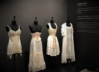 19 Historical lingerie Exposition Chongquing