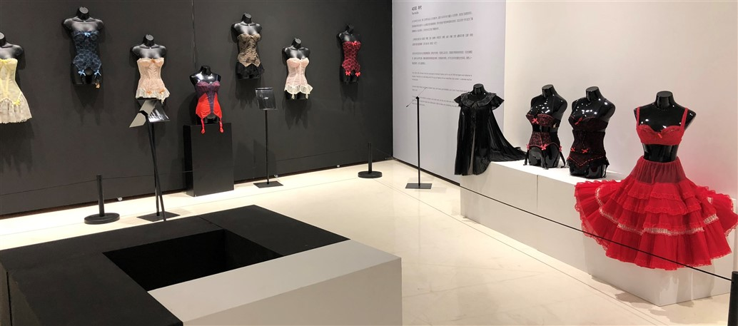 25 Historical lingerie Exposition Chongquing