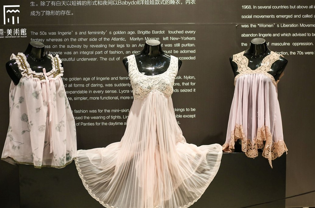 28 Historical lingerie Exposition Chongquing