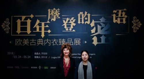 Ghislaine Rayer - Lingbo Favre -Exposition Corsets Chongquinq