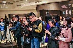 Journalistes Exposition Corsets Chongquinq 1