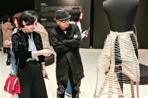 Visiteurs Exposition Corsets Chongquinq